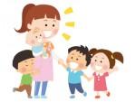 Garde d'enfant à domicile Darnétal